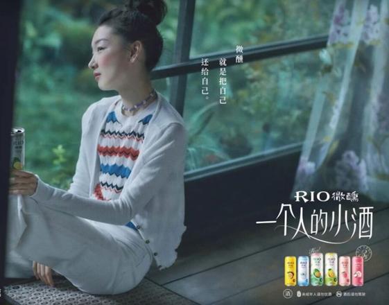 广告宣传 -【TVC广告片】- 一个人的小酒